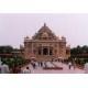 Akshardham Temple Complex, Gandhinagar